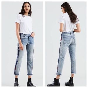Levi's Premium 501 High Waist Skinny Jeans